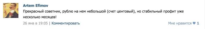 artem-efimov